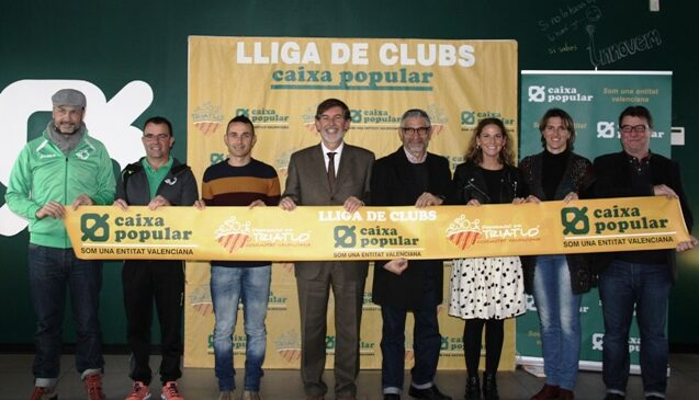 LligaClubs17