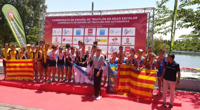 Tercer lloc en el Campionat d'Espanya per Seleccions Autonòmiques en Edat Escolar.